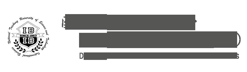 臺中科大國際貿易與經營系 Logo