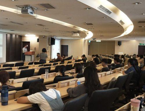 2020企業經營貿易系列講座—電子商務-網路行銷工具介紹